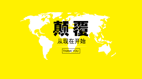 <span style=&quot;color: #07aefc&quot;></span>旅游