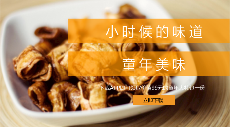<span style=&quot;color: #07aefc&quot;></span>美食app
