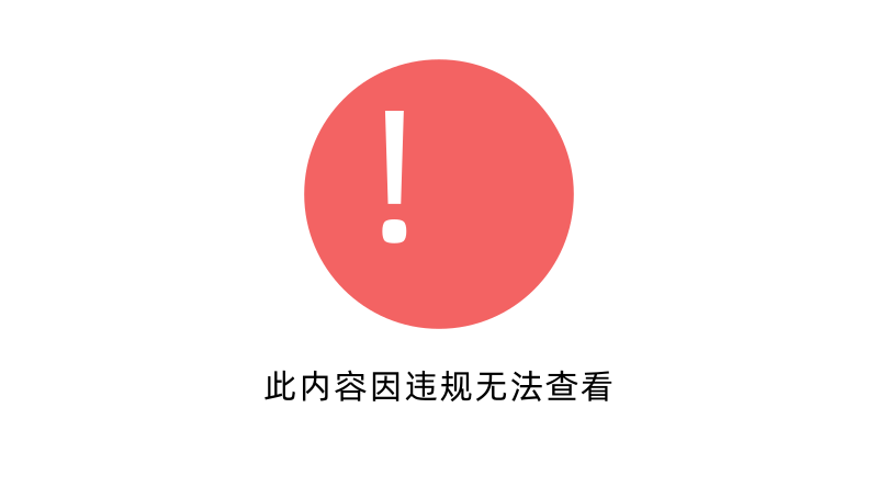 <span style=&quot;color: #07aefc&quot;></span>朋友圈运营无法查看的封面