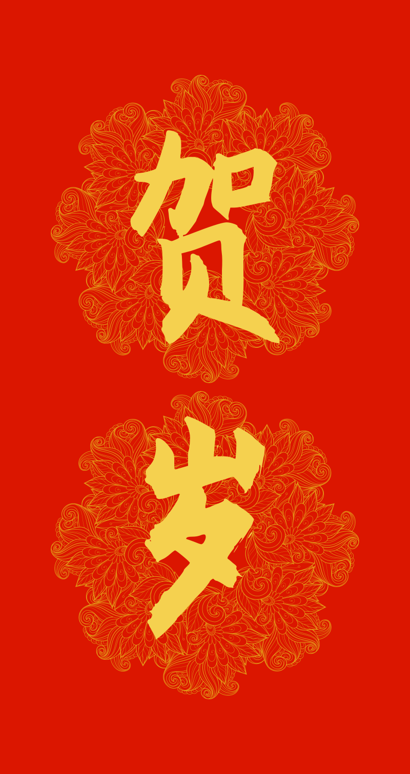 <span style=&quot;color: #07aefc&quot;></span>简洁红包设计