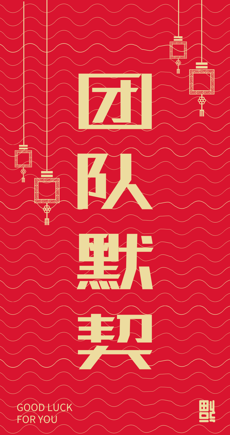 <span style=&quot;color: #07aefc&quot;></span>创意企业新年红包